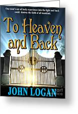 To Heaven And Back Book Cover Greeting Card by Mike Nellums