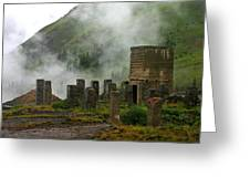 Tomboy Ghost Town II Greeting Card by Daniel Woodrum