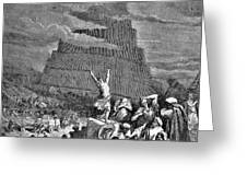 Tower of Babel Bible Illustration Greeting Card by