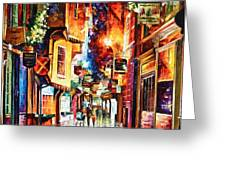Town In England Greeting Card by Leonid Afremov