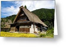 Traditional Gassho-zukuri Style House In Suganuma Village - Gokayama - Japan Greeting Card by Chieko Shimado