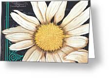 Tranquil Daisy 2 Greeting Card by Debbie DeWitt