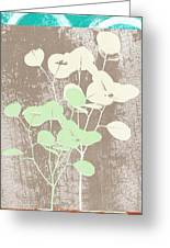 Tranquility Greeting Card by Linda Woods