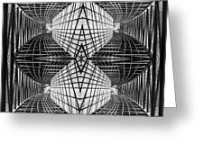 Trapped Greeting Card by Richard ONeil