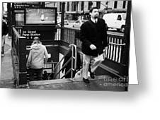 Travellers Exiting And Entering 34th Street Entrance To Penn Station Subway New York City Greeting Card by Joe Fox