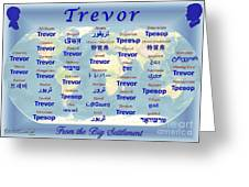 Trevor Greeting Card by J McCombie