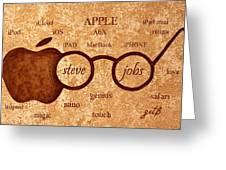 Tribute To Steve Jobs 2 Digital Art Greeting Card by Georgeta  Blanaru