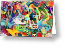 Truth For Sale N Greeting Card by David Baruch Wolk