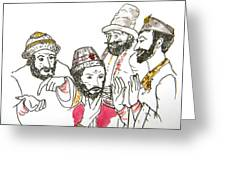 Tsar And Courtiers Greeting Card by Marwan George Khoury