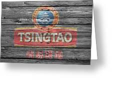 Tsingtao Greeting Card by Joe Hamilton