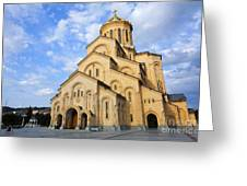 Tsminda Sameba Cathedral Tbilisi Georgia Greeting Card by Robert Preston