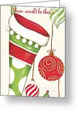 Twas The Night... Greeting Card by Debbie DeWitt