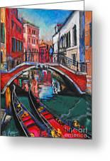 Two Gondolas In Venice Greeting Card by Mona Edulesco