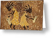 Two Sax Players Greeting Card by Katherine Young-Beck