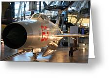 Udvar-hazy Center - Smithsonian National Air And Space Museum Annex - 121234 Greeting Card by DC Photographer