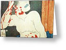 Ukiyo-e Print Greeting Card by Utagawa Kuniyoshi