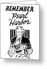 Uncle Sam Remember Pearl Harbor  Greeting Card by War Is Hell Store
