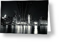 Under The Bridge - New York City Skyline And 59th Street Bridge Greeting Card by Vivienne Gucwa