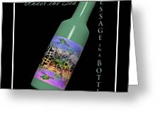 Under the Sea Message in a Bottle Greeting Card by Betsy C  Knapp