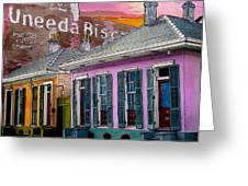 Uneeda Bisquit Building 383 Greeting Card by John Boles