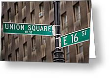 Union Square West I Greeting Card by Susan Candelario