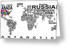 UNITED STATES and the REST of the WORLD in TEXT MAP Greeting Card by Daniel Hagerman