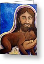 Unto You A Godly Son Is Given Greeting Card by Pamorama Jones