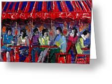 Urban Story - Grand Cafe Greeting Card by Mona Edulesco