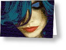 Vain 2 Greeting Card by Tony Rubino