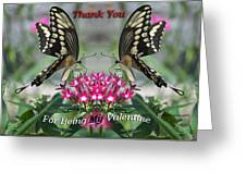 Valentine Thank You Greeting Card by Thomas Woolworth