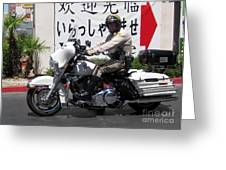 Vegas Motorcycle Cop Greeting Card by John Malone