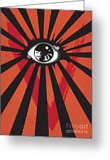 Vendetta2 Eyeball Greeting Card by Sassan Filsoof
