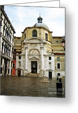 Venetian Church Greeting Card by John Rizzuto