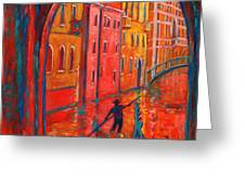Venice Impression VIII Greeting Card by Xueling Zou
