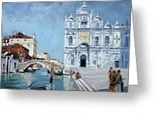 Venice - Scuola Di San Marco Greeting Card by Irek Szelag