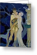Venus And Adonis Greeting Card by Georges Barbier