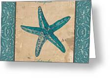 Verde Mare 1 Greeting Card by Debbie DeWitt