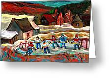 Vermont Pond Hockey Scene Greeting Card by Carole Spandau
