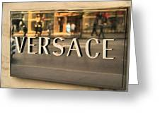 Versace Greeting Card by Dan Sproul