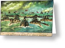 Victorious Navy - 1898 Greeting Card by Lianne Schneider