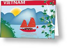 Vietnam Greeting Card by Karen Young