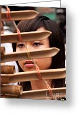 Vietnamese T'rung Player Greeting Card by Rick Piper Photography