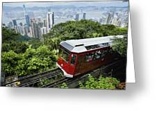 View Of Peak Tram Arriving At The Top Greeting Card by Axiom Photographic