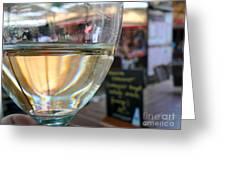 Vin Blanc Greeting Card by FRANCE  ART