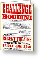 Vintage Challenge Houdini Poster Greeting Card by Wingsdomain Art and Photography