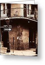 Vintage French Quarter Greeting Card by John Rizzuto