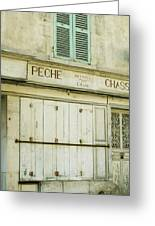 Vintage French Shops Series No.1 Greeting Card by Nomad Art And  Design
