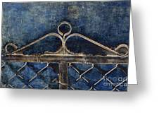 Vintage Gate - Fence - Chain Link - Texture - Abstract Greeting Card by Andee Design