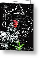 Vintage Menu And Chicken Print Greeting Card by adSpice Studios