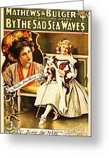 Vintage Nostalgic Poster - 8035 Greeting Card by Wingsdomain Art and Photography